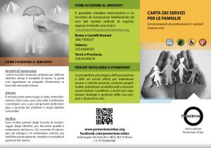 brochure-servizi-alle-famiglie-pomerium-onlus-esterno